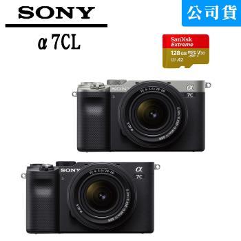 【SONY 索尼】α7C 28-60mm變焦鏡頭-公司貨( ILCE-7CL/A7CL)