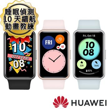 華為HUAWEI WATCH FIT 智慧手錶