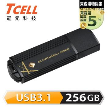 【TCELL冠元】USB3.1 256GB 4K EVO 璀璨黑金隨身碟