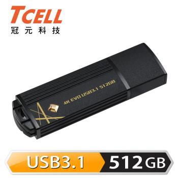【TCELL冠元】USB3.1 512GB 4K EVO 璀璨黑金隨身碟