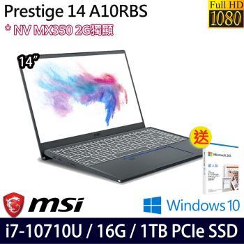 MSI微星 Prestige 14 A10RBS-247TW 創作者筆電 14吋/i7-10710U/16G/PCIe 1T SSD/MX350/W10