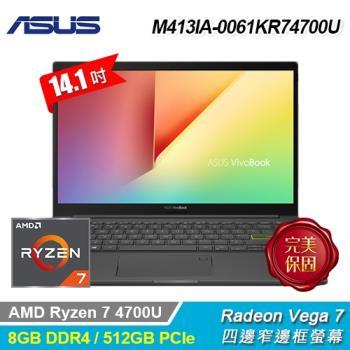 【ASUS 華碩】VivoBook 14 M413IA-0061KR74700U 14吋效能筆電 酷玩黑 【贈威秀電影兌換序號:次月中簡訊發送】