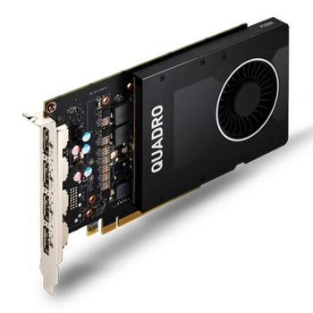 LEADTEK 麗臺 NVIDIA Quadro P2200 5GB GDDR5 工作站繪圖卡 / 1280CUDA-160bit / 原廠三年保固