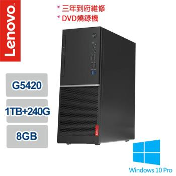(硬碟升級)Lenovo聯想 V530 Tower G5420/8G/1TB+240G/Win10Pro/三年保 11BHS00H00