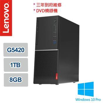 Lenovo 聯想 V530 Tower G5420雙核效能Win10專業版商用桌機 11BHS00H00