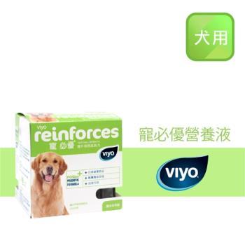 VIYO寵必優-狗狗健康飲品/營養液30mlx7包入 x10盒組(705581)