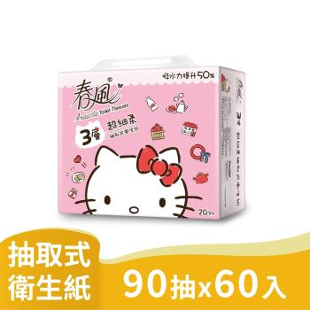 春風超細柔三層抽取式衛生紙90抽x20包x3串(Hello Kitty)