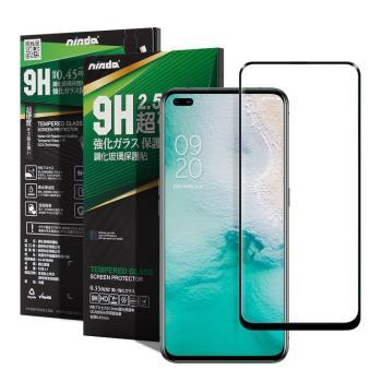 NISDA for Realme X50 Pro 完美滿版玻璃保護貼-黑