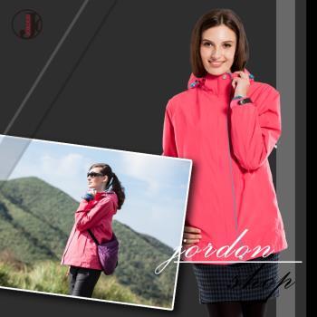 【JORDON】女款亮彩兩件式GORE-TEX+POLARTEC外套