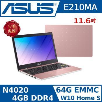 ASUS 華碩 E210MA-0031PN4020 11.6吋 (N4020/4G/64G/W10 HOME S) 窄邊框輕薄筆電