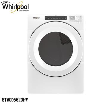 【Whirlpool惠而浦】16公斤快烘瓦斯型滾筒乾衣機 8TWGD5620HW