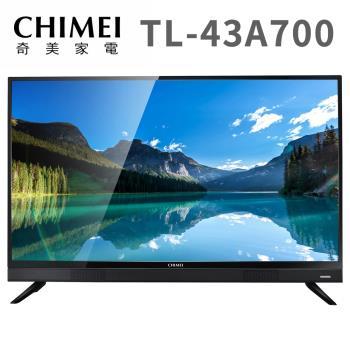 CHIMEI奇美 43吋 FHD低藍光液晶顯示器+視訊盒(TL-43A700)