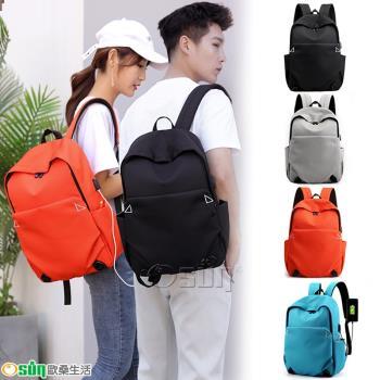 Osun-USB充電防水牛津布休閒雙肩背包(顏色任選-CE346)