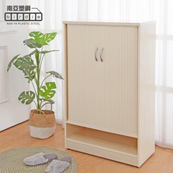 Birdie南亞塑鋼-2.4尺雙捲門下開放防水塑鋼鞋櫃(白橡色)