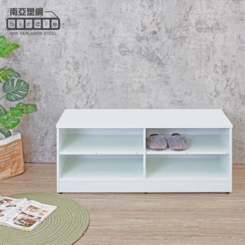 Birdie南亞塑鋼-4尺四格開放式防水塑鋼坐式鞋櫃/座鞋櫃/置物收納穿鞋椅(白色)
