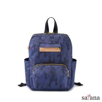 【satana】Soldier 迷漾風采後背包 - 藍迷彩