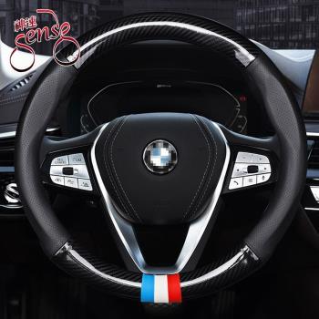 Sense神速 BMW MINI COOPER碳纖維透氣方向盤套 3色黑