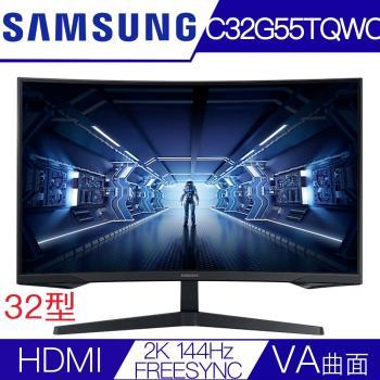 【SAMSUNG三星 】C32G55TQWC 32型VA曲面2K解析度144Hz電競液晶螢幕