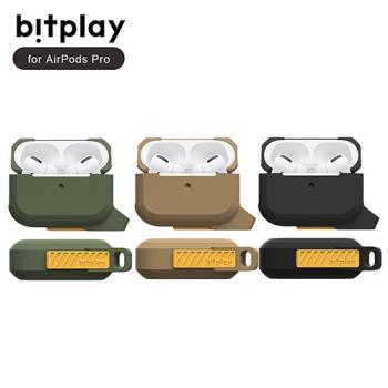 【BITPLAY】 AirPods Pro 機能保護套