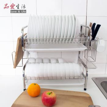 品愛生活 新型方管304不鏽鋼雙層碗盤瀝水架
