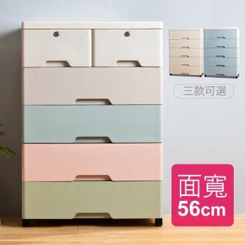 Mr.box  56大面寬-時尚五層抽屜式收納櫃-附鎖附輪 三色可選