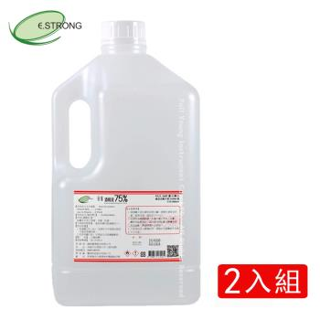 【醫強】75%潔用酒精組(4L*2) 乙類成藥酒精