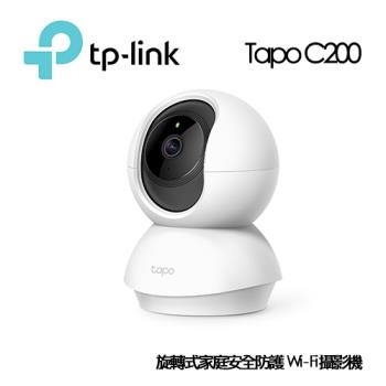 TP-LINK Tapo C200 旋轉式家庭安全防護 Wi-Fi 攝影機