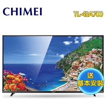 (送安裝)CHIMEI 奇美 43型FHD低藍光液晶顯示器+視訊盒TL-43A700