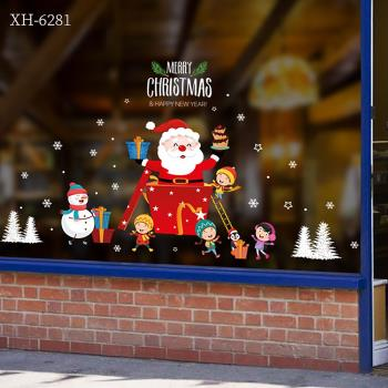時尚壁貼 -耶誕老人禮物 XH6281
