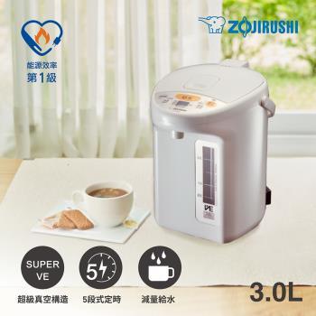 象印 3公升 SuperVE真空省電微電腦電動熱水瓶CV-TWF30(庫T)
