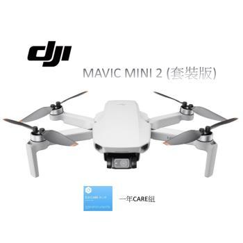 【新機上市限量搶購】DJI 大疆 (Mavic Mini 2) 空拍機 無人機 4K 圖傳 正版 公司貨(套裝版+1年保險CARE)