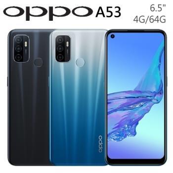 OPPO A53 6.5吋大電量智慧型手機 4G/64G