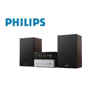 PHILIPS 超迷你音響 TAM3205/96