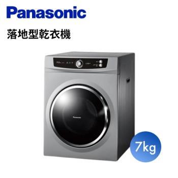 【Panasonic 國際牌】7公斤落地型乾衣機-光耀灰(NH-70G-L)-庫(A)