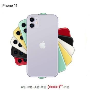 Apple iPhone 11 64G-2020 智慧型手機