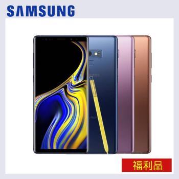 【福利品】SAMSUNG Galaxy Note 9 512GB