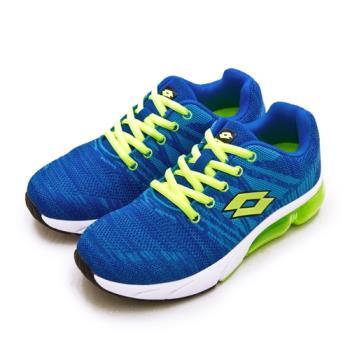 【LOTTO】女 專業飛織避震氣墊慢跑鞋 SUPER LITE系列(藍螢綠 1615)
