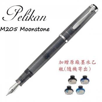 Pelikan 德國百利金 Classic M205 月光石鋼筆