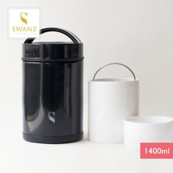 SWANZ 陶瓷悶燒罐 1400ml- 一湯一菜組(4色可選)