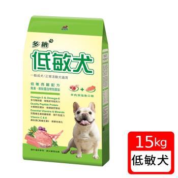 多納 狗飼料 低敏犬低敏亮麗配方15kg羊肉深海魚
