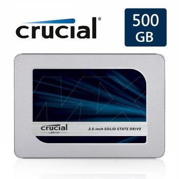 【Micron 美光】Crucial  MX500 500GB SATAⅢ 固態硬碟