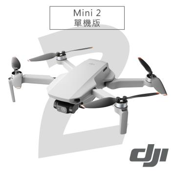 【贈Sandisk 記憶卡】DJI Mini 2 空拍機 單機版-公司貨