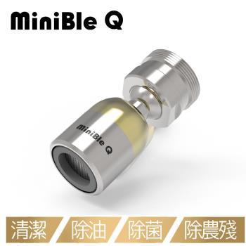 HerherS和荷時際 MiniBle Q 微氣泡起波器 轉向版