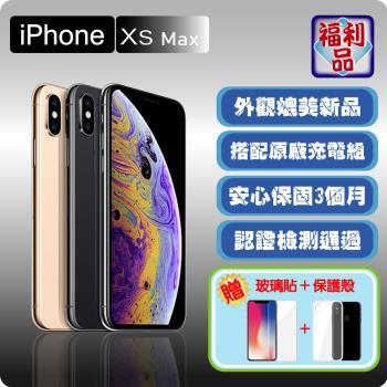 【A+級福利品】 Apple iPhone XS MAX 256GB 6.5吋 智慧手機 贈玻璃貼+保護殼