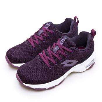 【LOTTO】女 增高厚底美型健走鞋 EASY WEAR 系列(葡萄紫 1197)