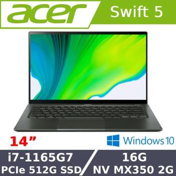 Acer宏碁 SF514-55GT-725L 輕薄筆電 14吋/i7-1165G7/16G/PCIe 512G SSD/MX350/W10 夜幕綠