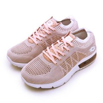 【LOTTO】女 透涼飛織緩震氣墊慢跑鞋 COOL KNIT 系列(香檳粉 0621)