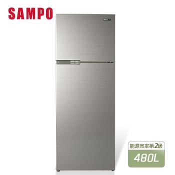 SAMPO聲寶480公升二級能效定頻雙門冰箱SR-C48G(Y9)