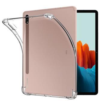 CITY for 三星 Samsung Galaxy Tab S7 11吋 T870 平板5D 4角軍規防摔殼