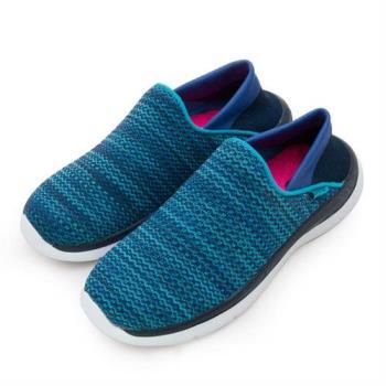 【LOTTO】女 LOTTO 後踩輕量飛織健走鞋 EASY WEAR 系列(藍 6006)